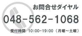 埼玉県羽生市の上原学習塾